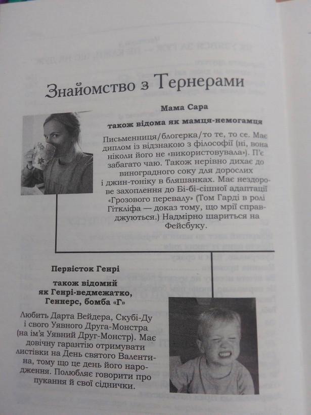 книга2