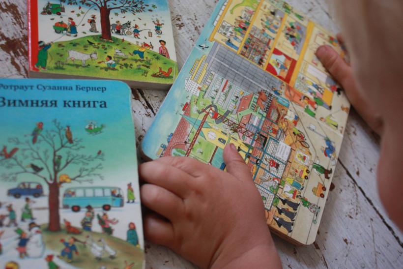 малюк книга