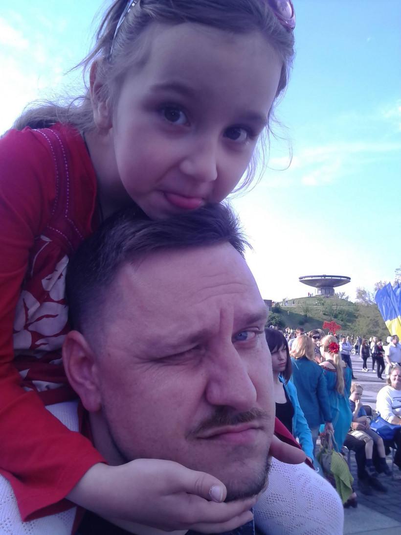 Павло з донькою
