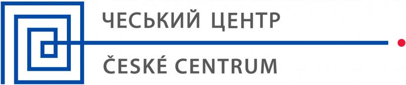 Логотип Чешского центра