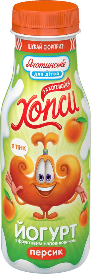 йогурт персик для детей7