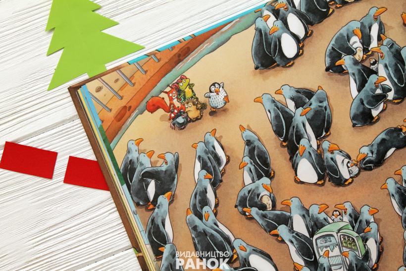 Книга с лабринтами издательств Ранок