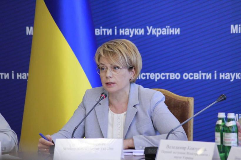 Ліля Гриневич