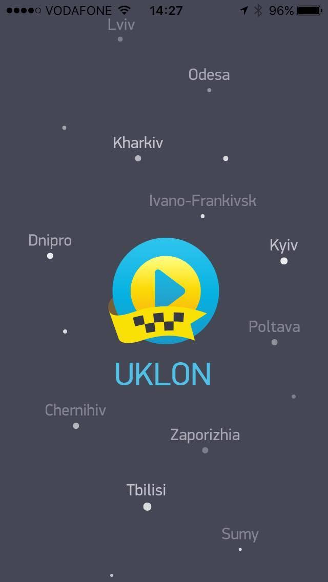 Уклон - такси