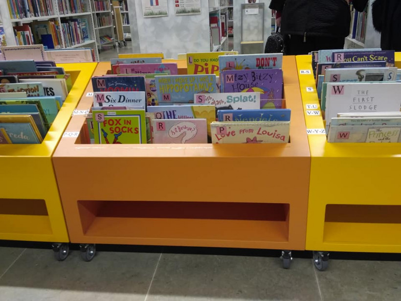 Доступные книги в финской школе