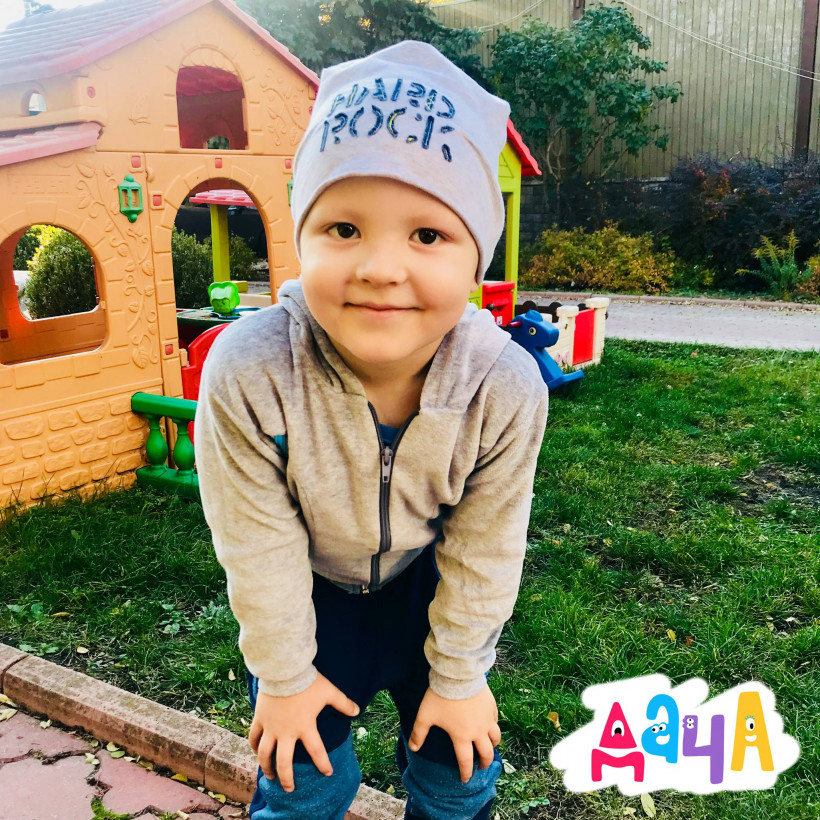 Дача - дом для онкобольных детей