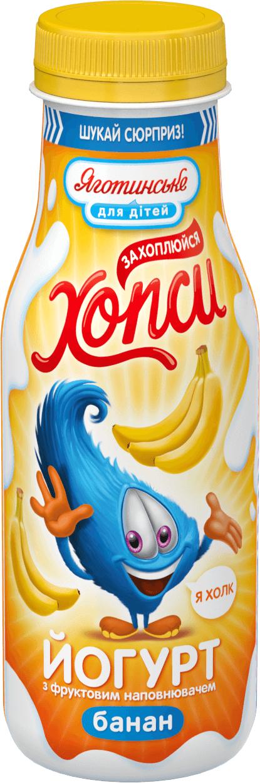 питьевой йогурт банан