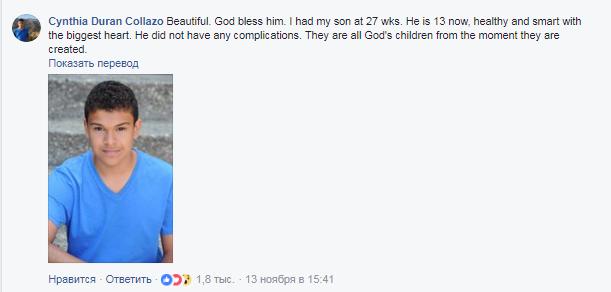 Мальчик родился недоношенным