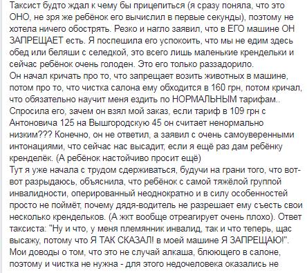 Скрин с поста Яны Коршуновой