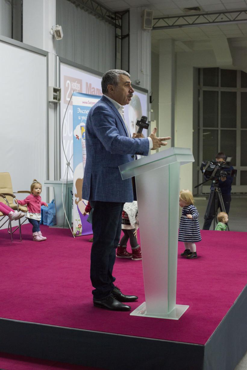Доктор Комаровский на Встрече с читателями 4mama.ua и Твой малыш