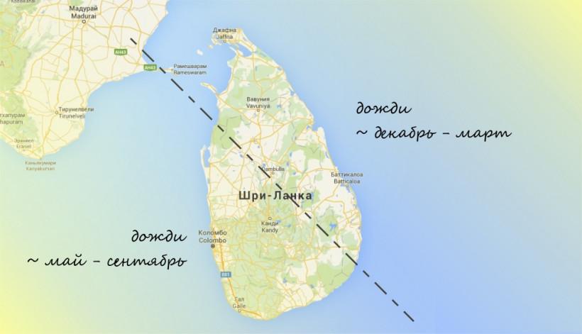 Шрі-Ланка2