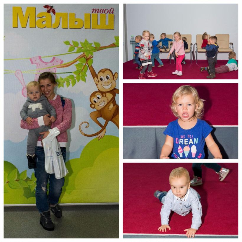 Дети на Встрече Комаровским