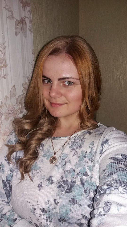 Мирослава Кухта