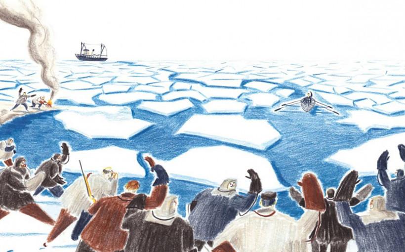 Вільям Грілл «Антарктична експедиція Шеклтона. Надзвичайна крижана пригода»