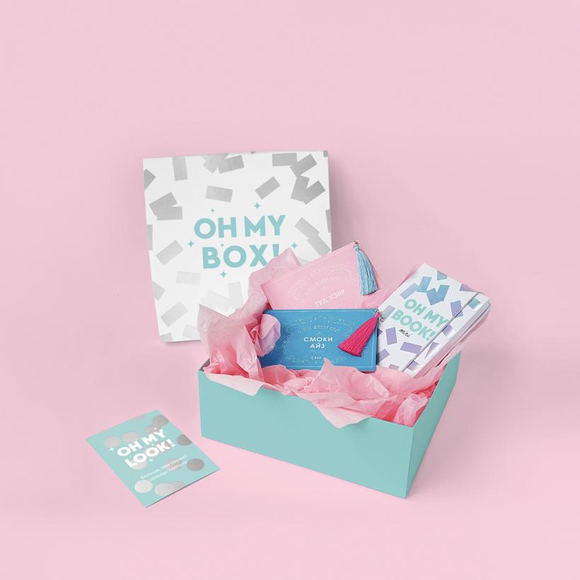 Oh My Box!
