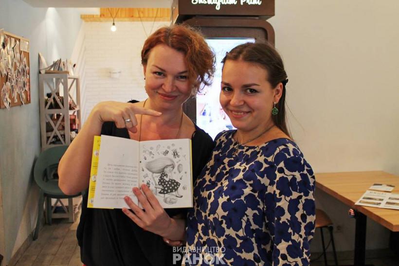 Таня Стус з дочкою Дарою - героїнею книги Таємна змова з серії Читальня