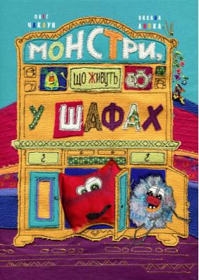Олег Колдун