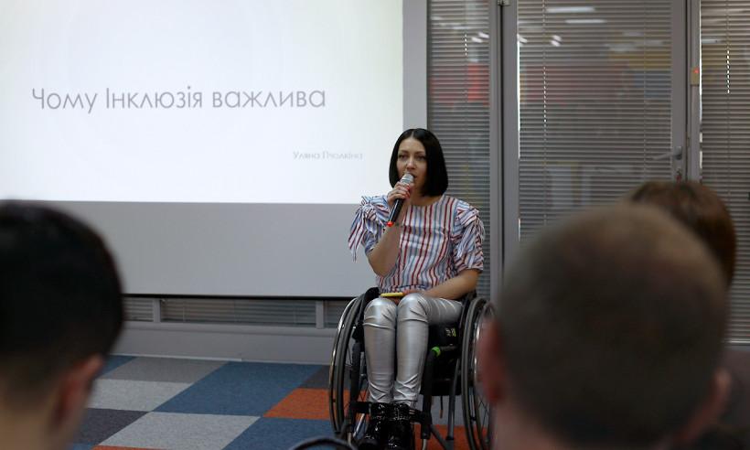 Уляна Пчолкіна