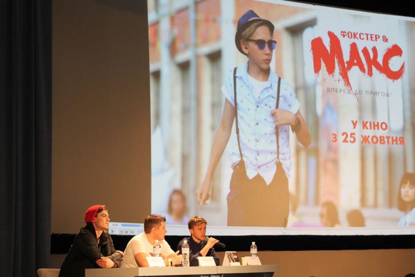 Презентация украинского фантастического фильма