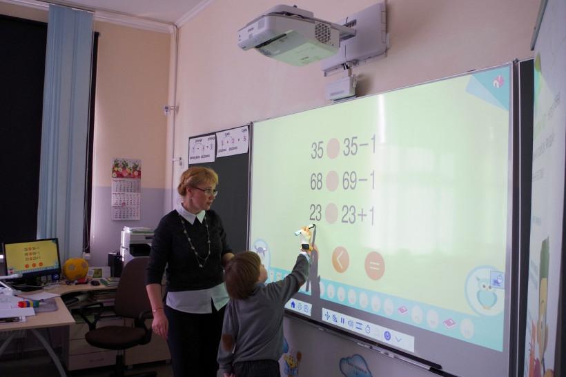 Интерактивная доска в украинской школе