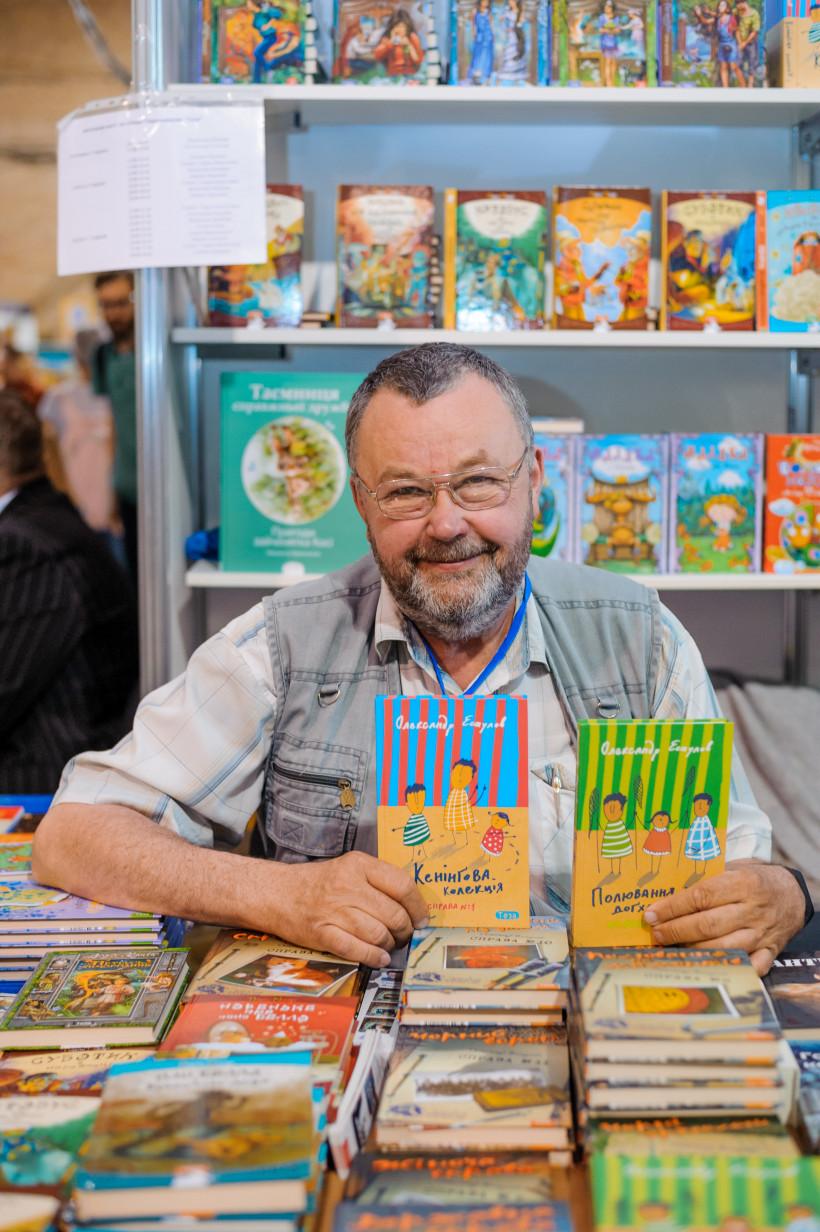 Александр Эсаулов - украинский писатель