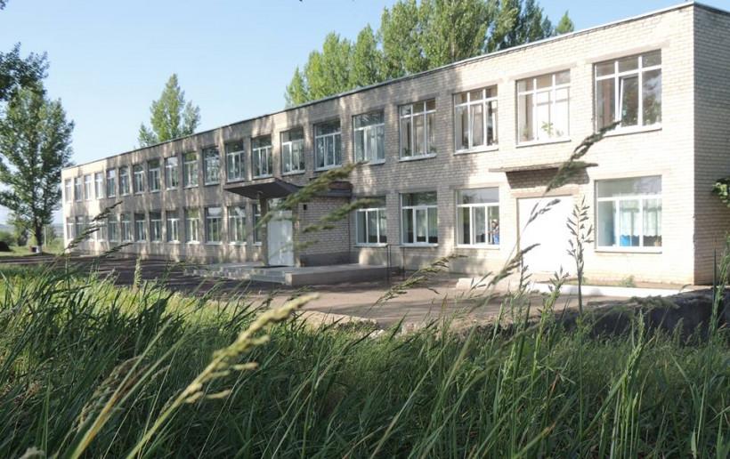 Школа в селі Зоря на Донеччині