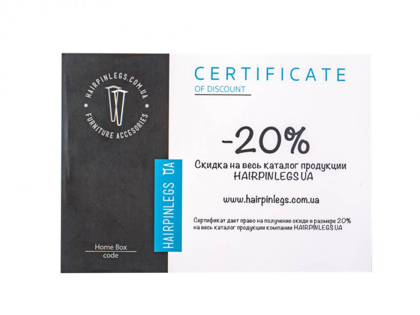 Hairpinlegs, знижка 20% на виготовлення дизайнерських меблів