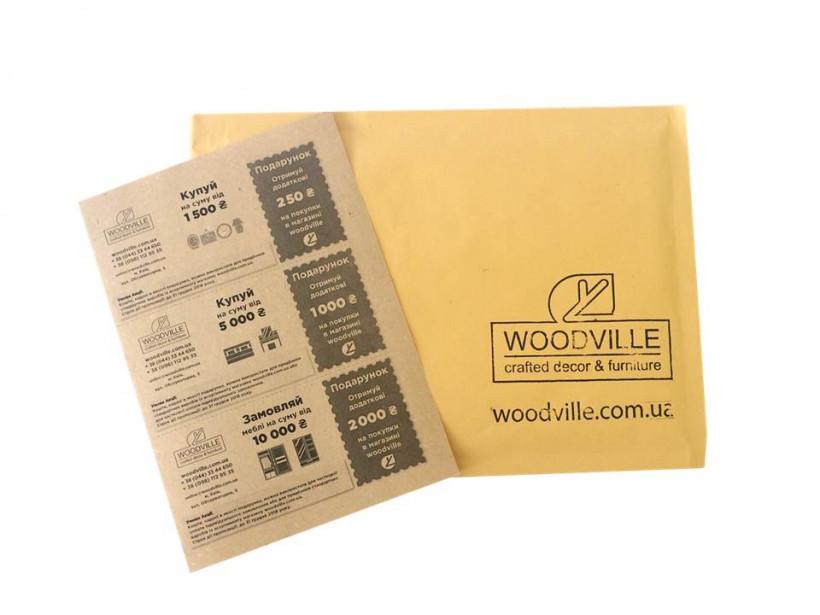 WOODVILLE, знижки на покупку виробів з асортименту магазину