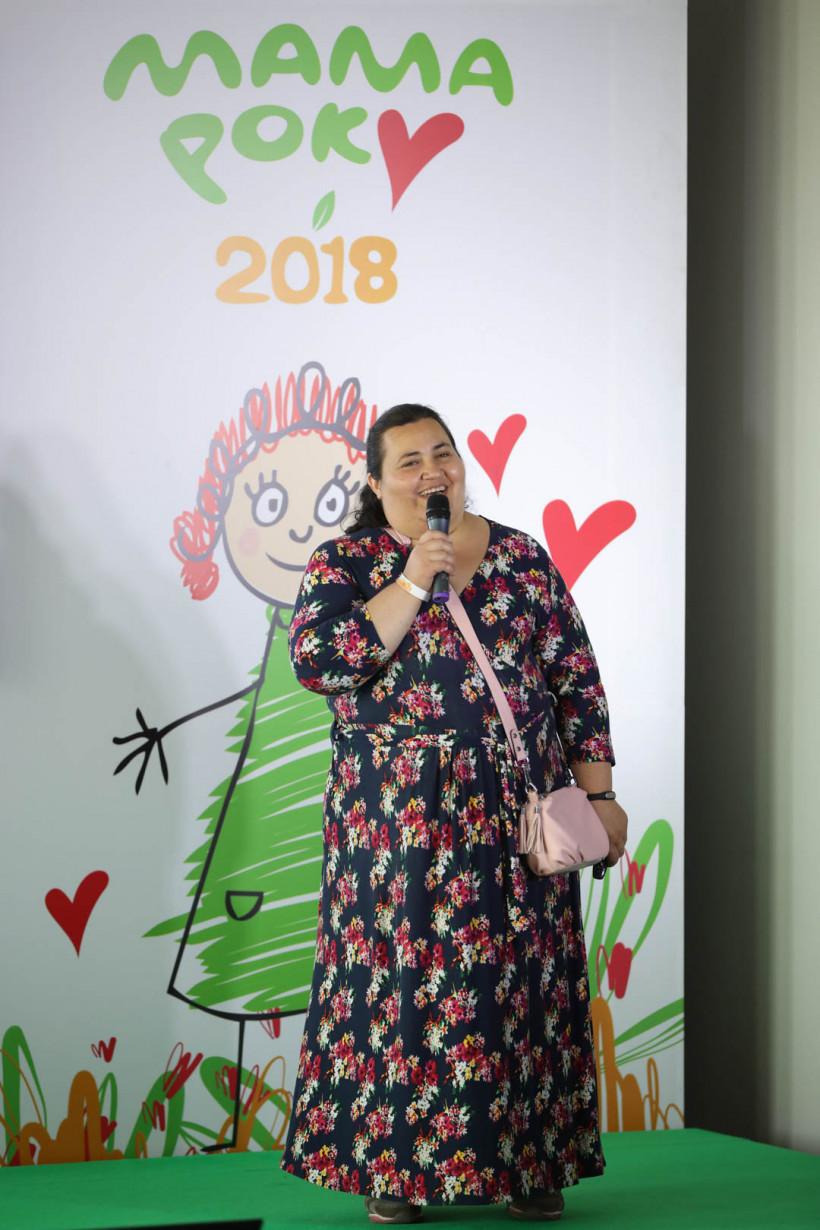 Любовь Лориашвили