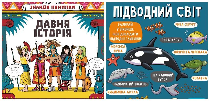 Книги от издательства Книголав