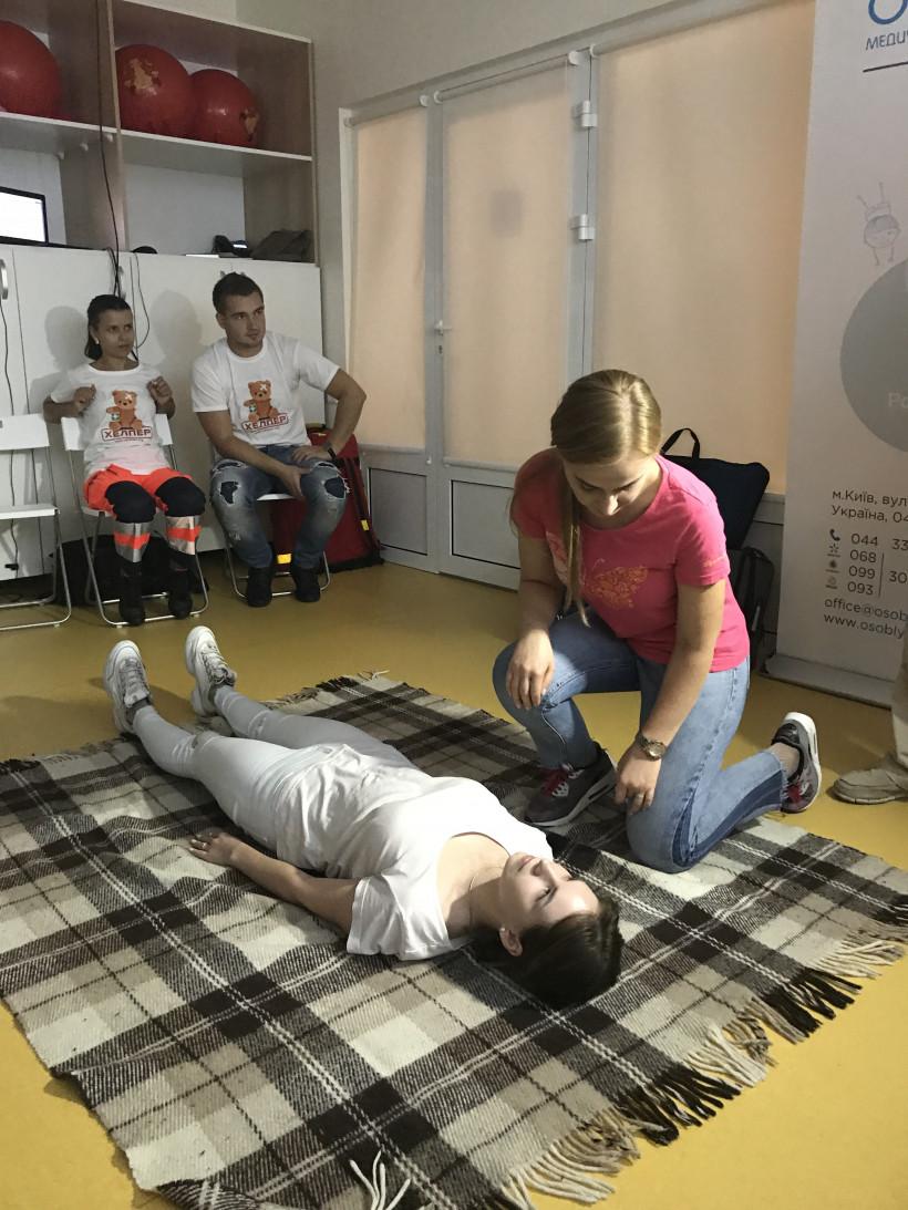 Тренинг по оказанию помощи