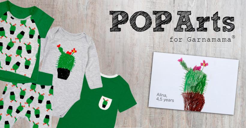 Одяг для новонароджених від українського виробника