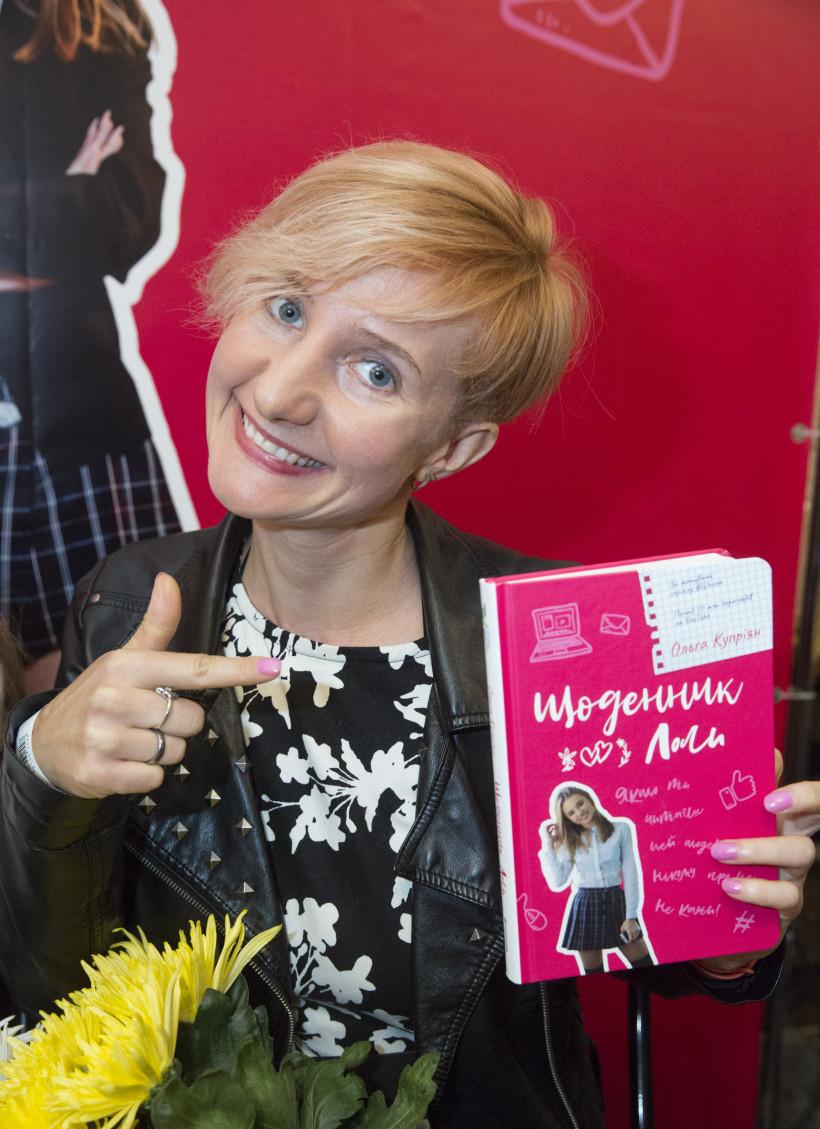 Щоденник Лоли - презентация от автора книги для подростков по сериалу #Школа