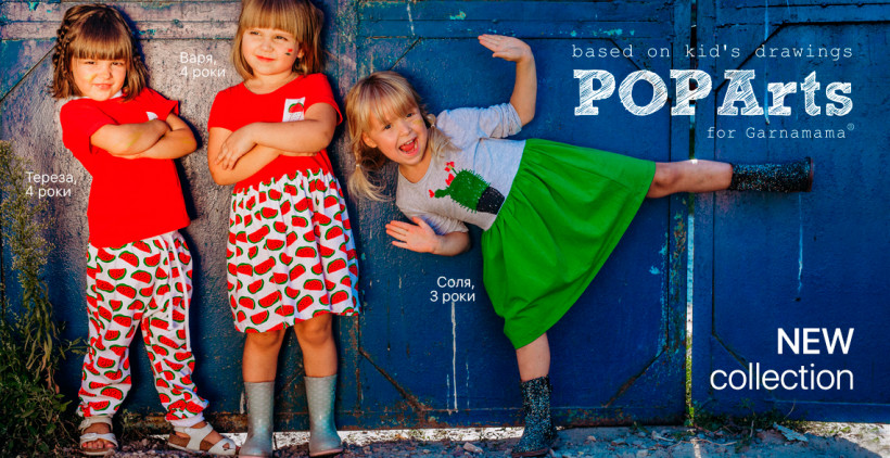 Платья для девочек с принтами из детских рисунков