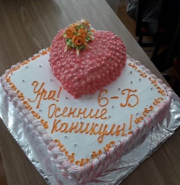 Торт из харьковской школы