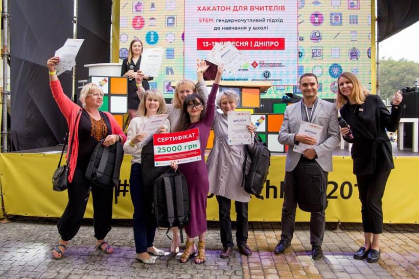 Победители хакатона о гендерночувствительном образовании