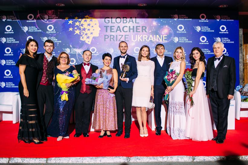ГлобалТичерзПрайз - 10 найкращих вчителів