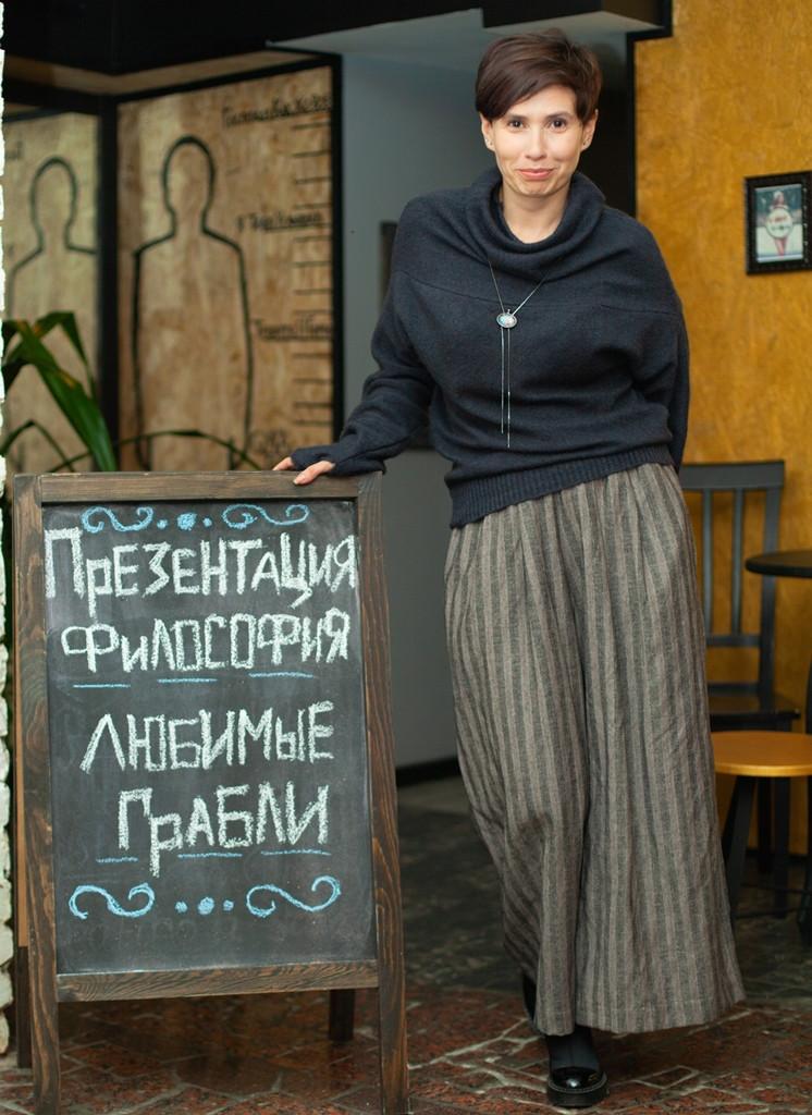 Мария Фарбичева - психолог
