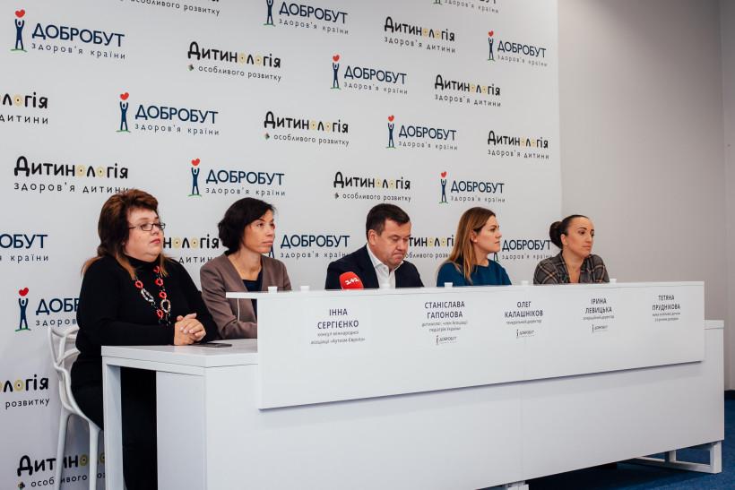 Добробут - пресс-конференция