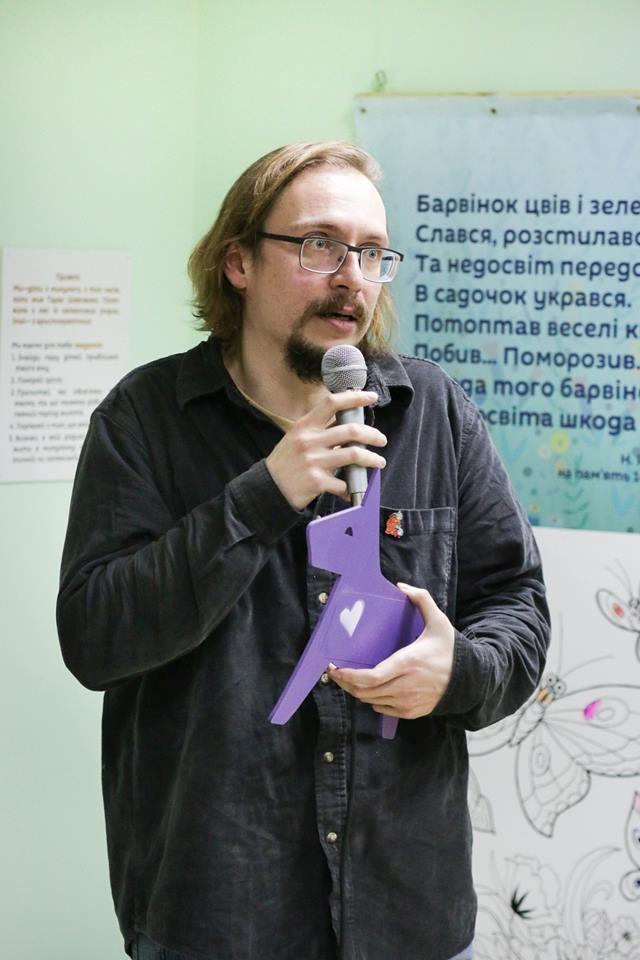 Владимир Аренев - Автор книги Дитя песиголовців
