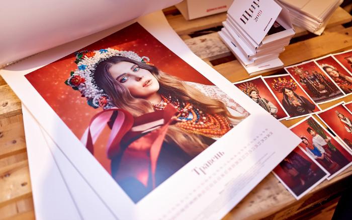 Щирі. Свята - календарь в подарок на Новый год