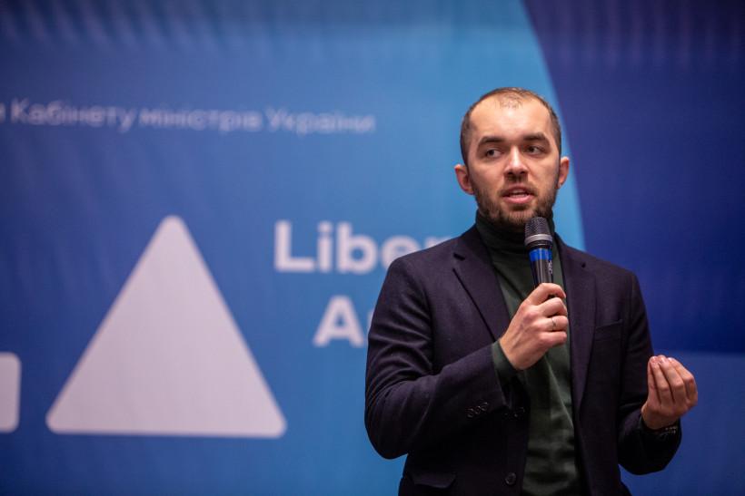 Роман Тичкивский - Украинская академия лидерства
