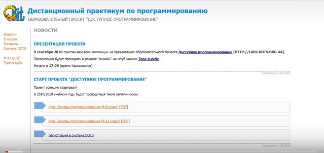 Скрин курса программирования на ютуб