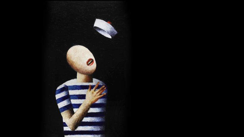 Картина Александра Ройтбурда