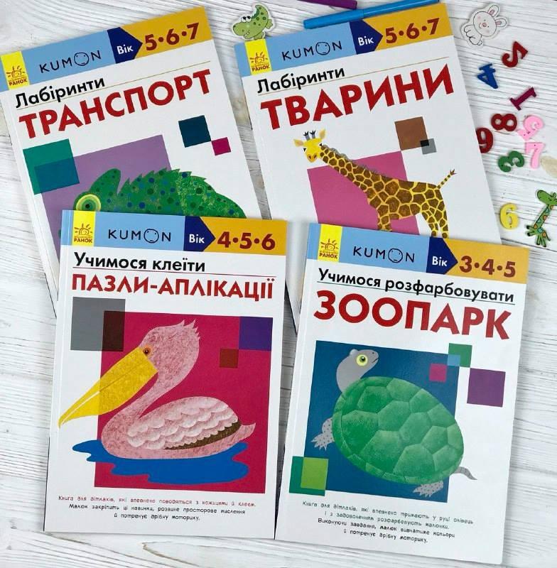 тетради-лабиринты от издательства Ранок