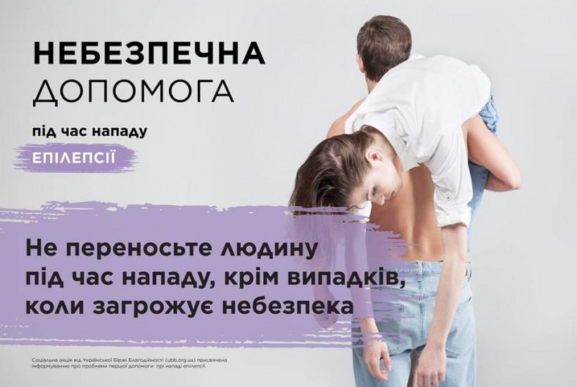 Как вести себя когда у человека рядом приступ эпилепсии