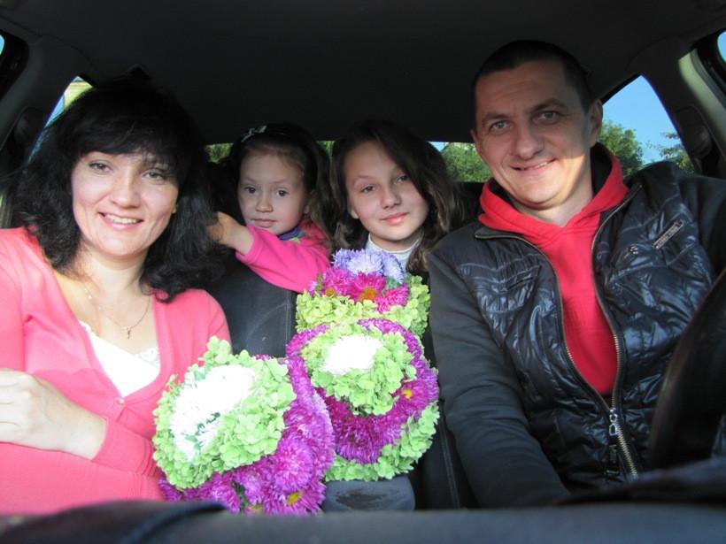 сім'я Швець в авто