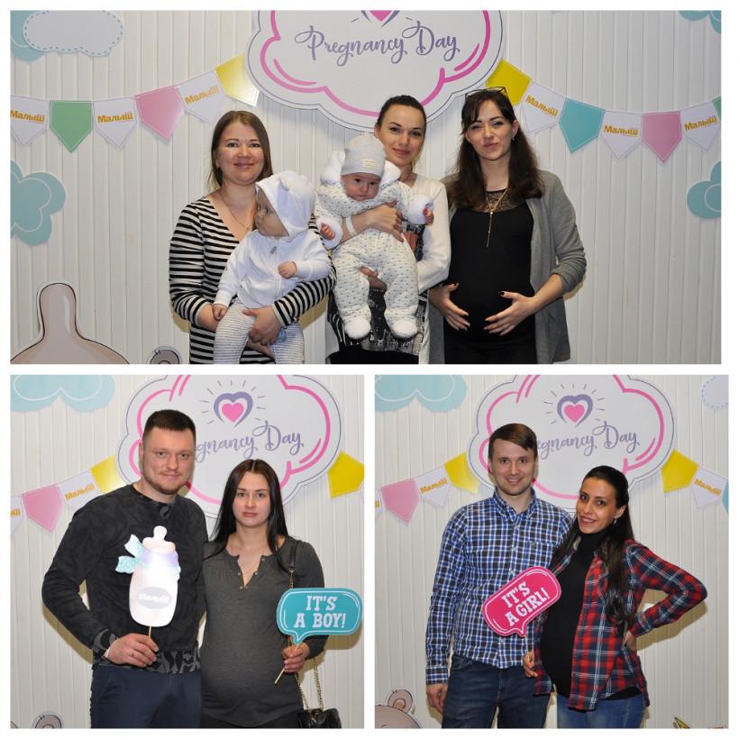 фотозона Pregnancy Day.Kyiv.