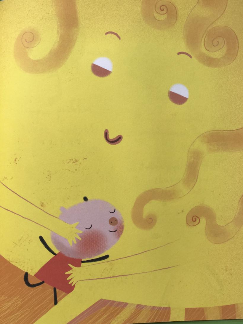 Книга про Свинку яка плакала в небо