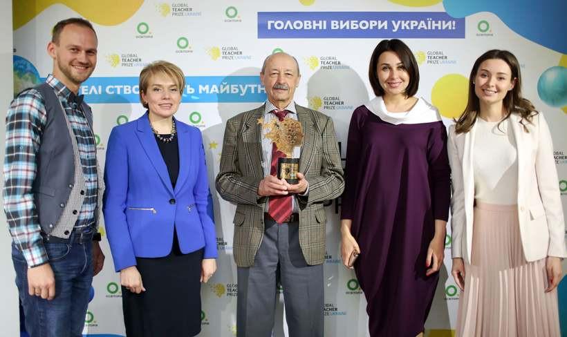 Гриневич и другие организаторы конкурса Учитель года